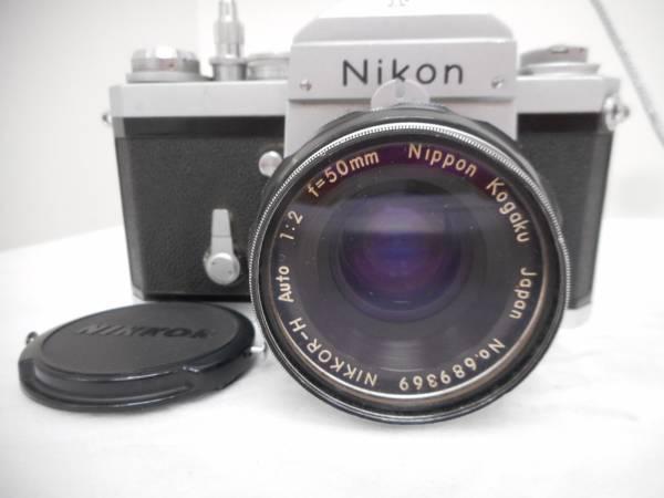 ニコン NIKON F シルバーボディ NIKKOR-H 1:1.2 f=50mm #11061_画像2