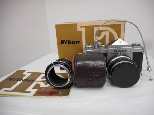 ニコン NIKON F シルバーボディ NIKKOR-H 1:1.2 f=50mm #11061