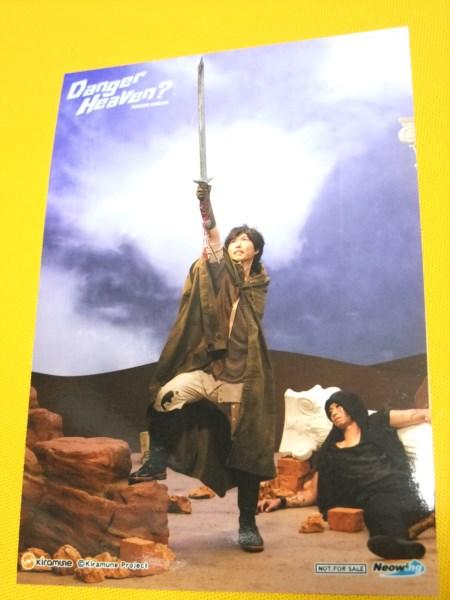 神谷浩史『Danger Heaven?』CD特典 L判写真◆ネオウィング 非売品 ブロマイド
