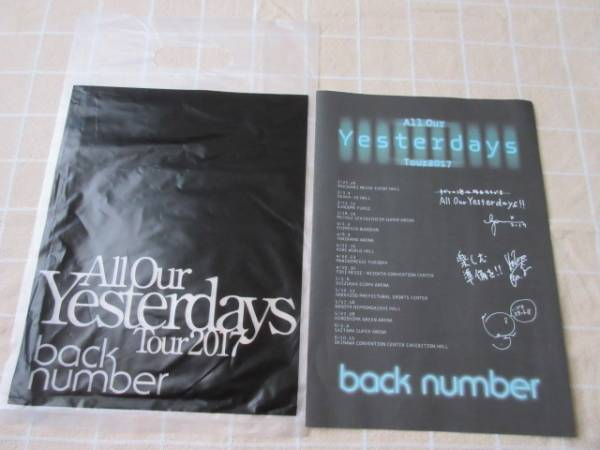 back numberライブ♪♪All Our YesterdaysTour2017 パンフ&バッグ