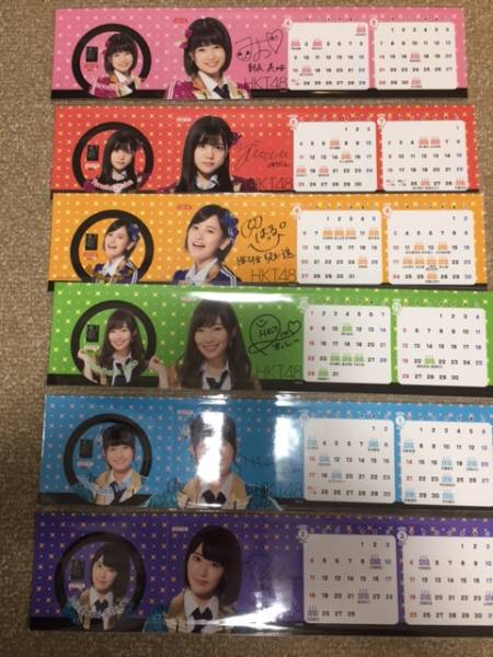 ロッテボトルガム★HKT48 オリジナル暦シール全6種 ライブグッズの画像