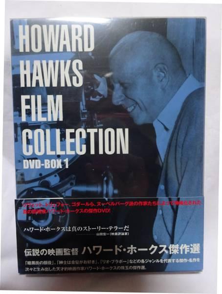 ハワード・ホークス傑作選 DVD-BOX1 グッズの画像