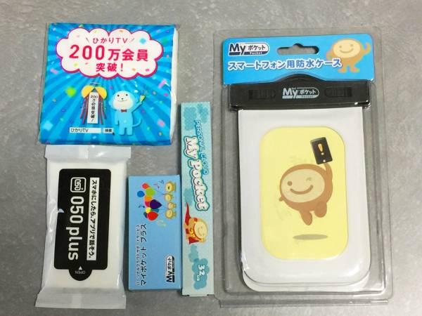 スマホ防水ケースセット スマートフォン防水ケース イヤホンマイク ペン ひかりTV_画像2