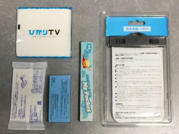 スマホ防水ケースセット スマートフォン防水ケース イヤホンマイク ペン ひかりTV_画像3