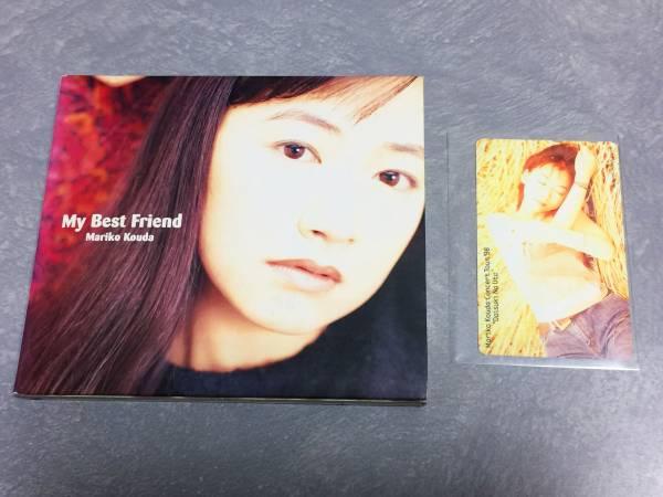 國府田マリ子 ベストアルバム(CD)+テレホンカード(未使用) 声優 マリ姉 ツインビー GM GS美神 Kanon_國府田マリ子CD+テレカ