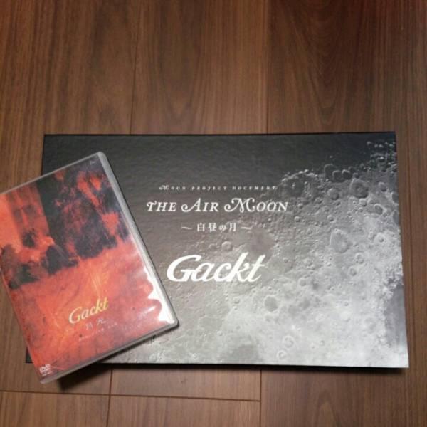 GACKT/ DVD・写真集(THE AIR MOON)シリアルナンバー有り ライブグッズの画像
