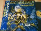 ● IRON MAIDEN ● 死霊復活 アイアンメイデン Live After Death