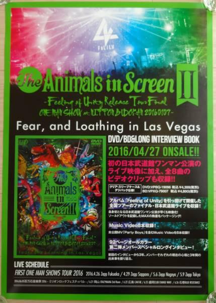 ☆ Fear,and Loathing in Las Vegas 告知 ポスター B2