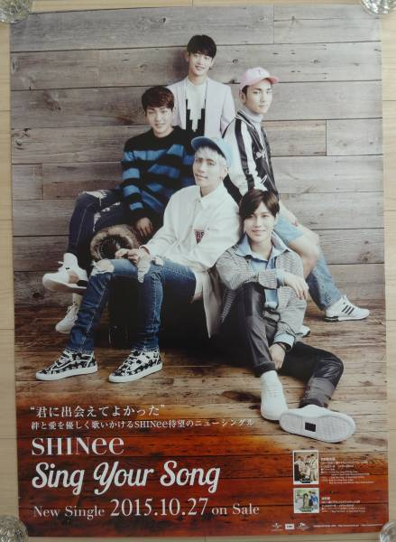 ★ SHINee 「Sing Your Song」 告知 ポスター B2
