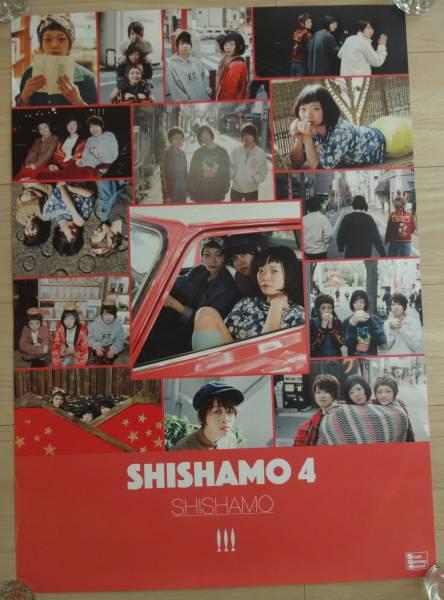★ SHISHAMO 「SHISHAMO 4」 ポスター B2 ライブグッズの画像