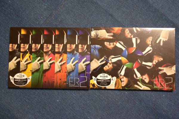 関ジャニ∞ ER2_EIGHTRANGER 初回限定盤A,B(CD+DVD)新品未開封2種/エイトレンジャー2