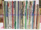 ピアノ多め・エレクトーン等の楽譜大量60冊以上 クラシック、ジャズ、ジブリ、映画、等