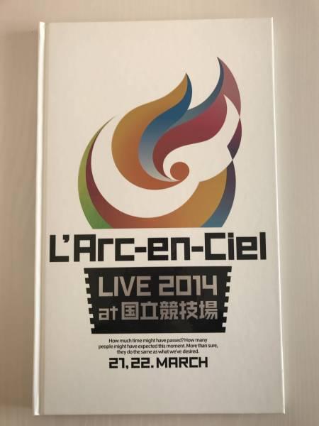 L'Arc★ラルク★2014国立競技場★LIVE★パンフレット