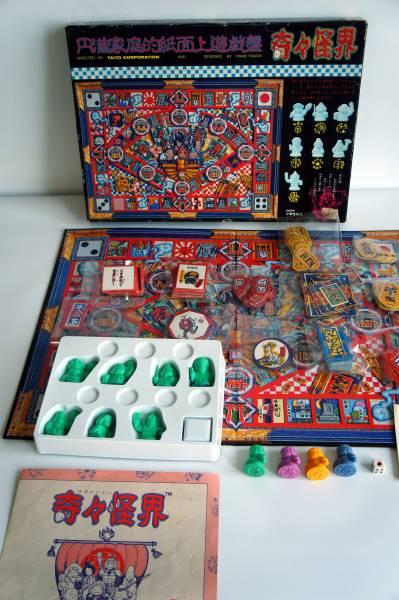 タイトー発売ボードゲーム「奇々怪々 円満家庭的紙面上遊技盤(ハッピーホーム ボードゲーム)」