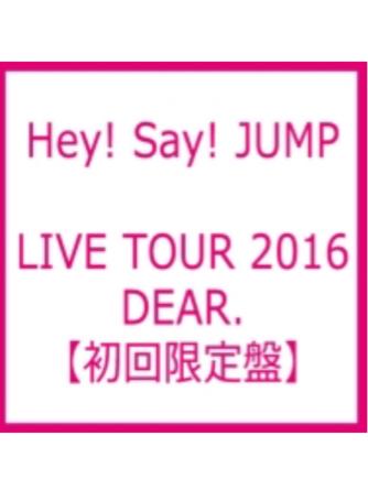 初回限定盤 Hey!Say!JUMP LIVE TOUR 2016 DEAR. DVD 平成ジャンプ 未開封 コンサートグッズの画像