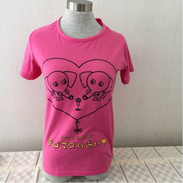 テゴマスのあい Tシャツ 未使用品 コンサートグッズの画像