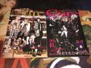 Cure V-splash Vol.24 MeteoroiD/Neverland/DAMY/VIVALET/MORRIGAN/Purple Stone/Fixer/Link/SCAPEGOAT/Rides In ReVellion/Sick2