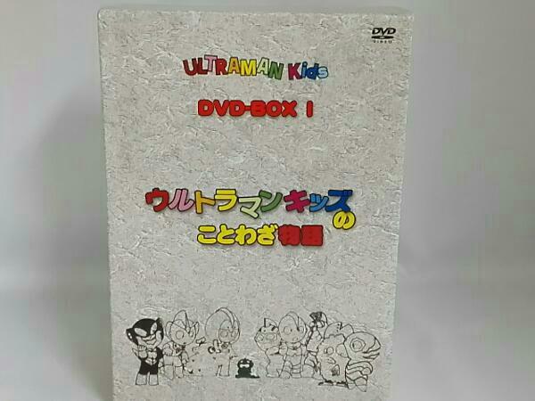 ウルトラマンキッズ DVD-BOX1 DVD4枚組 グッズの画像