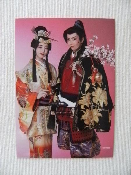 宝塚 雪組「一夢庵風流記 前田慶次」ポストカード☆壮一帆