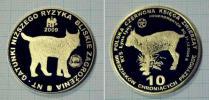 大珍品 山猫 ネコ 2009年のみ発行★ポーランド地域通貨? 10 Miedziakow プルーフ貨★LL