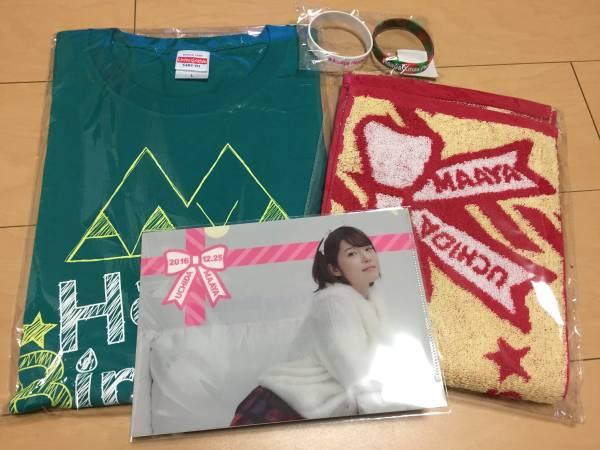 内田真礼 MaayaHappyBirthdayParty Tシャツ タオル バンド クリアファイル セット