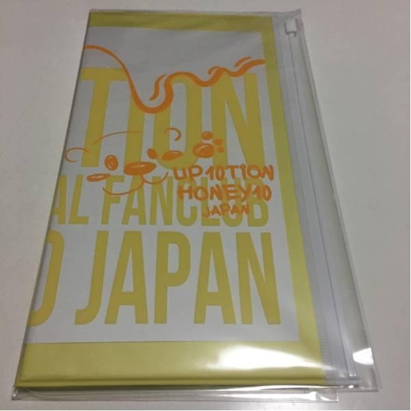 UP10TION おぷて Honey10 JAPAN 特典 カードケース
