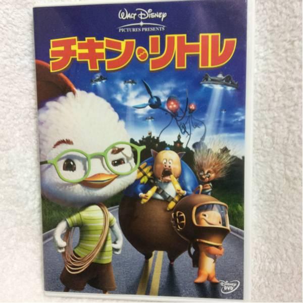 美品 ディズニー チキンリトル DVD ディズニーグッズの画像
