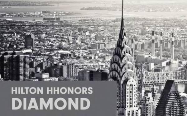 期間限定 ヒルトン HILTON Hオーナーズ ダイヤモンド会員資格 HILTON H HONORS DIAMOND