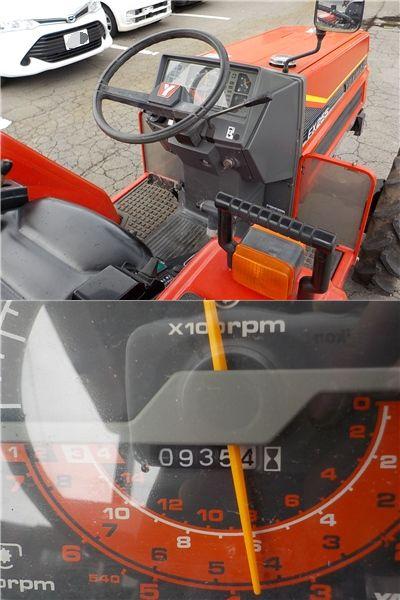 山形発!! ヤンマー FX255D トラクター 4WD ディーゼル 935アワー 屋根付! 始動OK_画像3