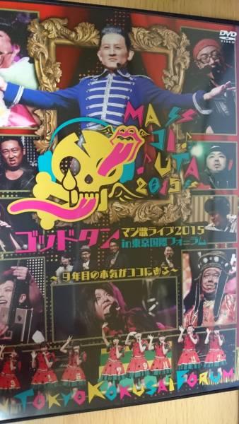 マジ歌ライブ2015 ゴッドタン 私立恵比寿中学 ライブグッズの画像