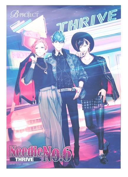 ■B-PROJECT THRIVE スライブ Needle No.6 B2特典ポスター
