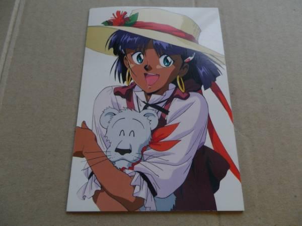 昔のアニメ雑誌付録処分します