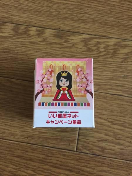 ★当選品・いい部屋ネット 桜井日奈子 フィギア★