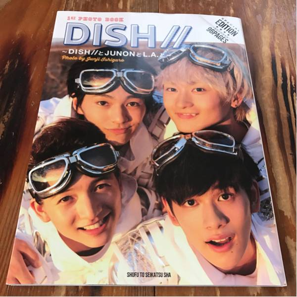 f007 DISH// 1st PHOTO BOOK ~DISH//とJUNONとLAと~ 送料205円