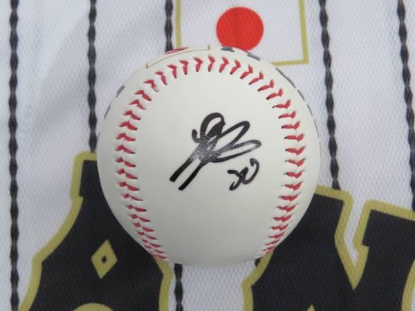 2017WBC日本代表 武田翔太選手の自筆サイン入り 侍ジャパンボール 福岡ソフトバンクホークス グッズの画像