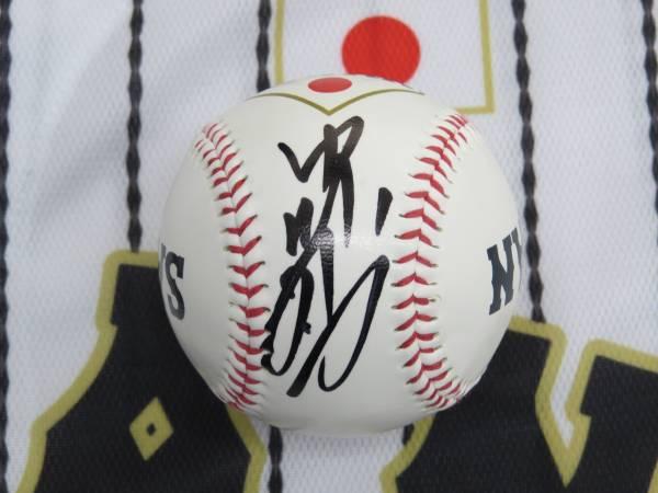 2017WBC日本代表 内川聖一選手の自筆サイン入り 侍ジャパンボール 福岡ソフトバンクホークス グッズの画像