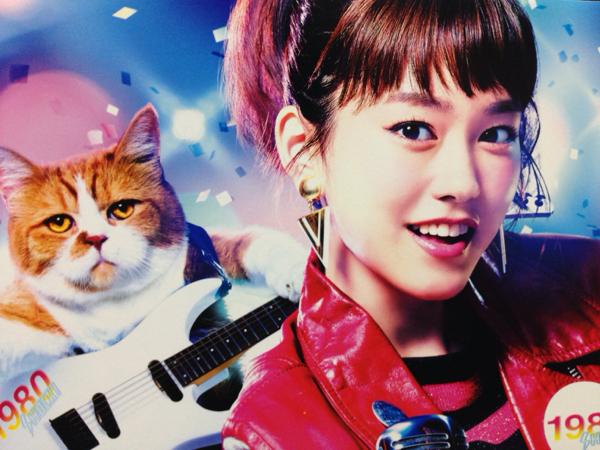 新品 桐谷美玲 Y!mobile ポップ ボード パネル 88㎝ × 17㎝ グッズの画像