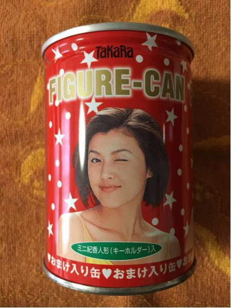【未開封】TaKaRa タカラ 藤原紀香 フィギュア缶 グッズの画像