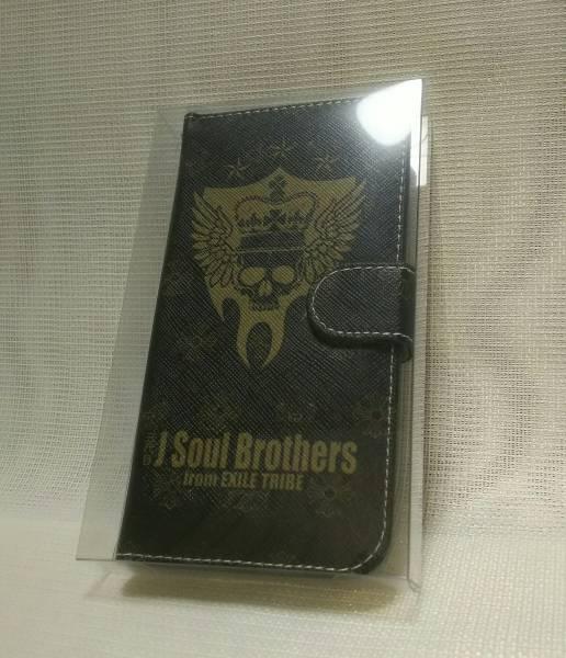 【非売品】三代目J Soul Brothers 手帳型 スマホケース 黒×金文字 即決あり ラスト2点