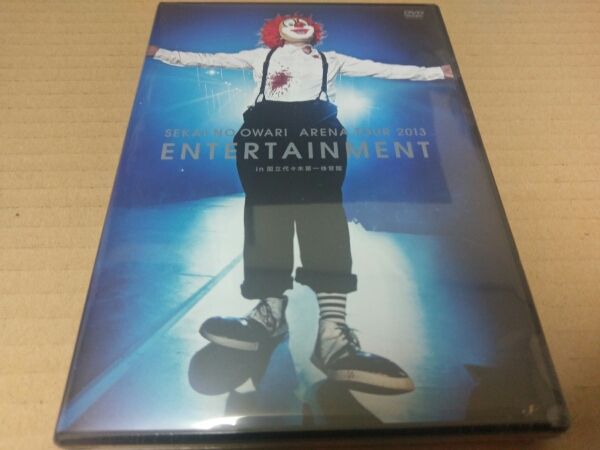 SEKAI NO OWARI DVD 2013LIVE  未開封 ライブグッズの画像