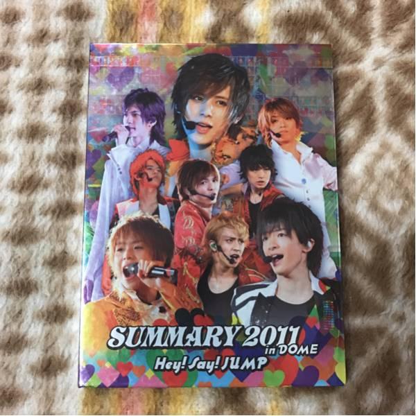 【中古】Hey!Say!JUMP SUMMARY 2011 inDOME コンサートグッズの画像