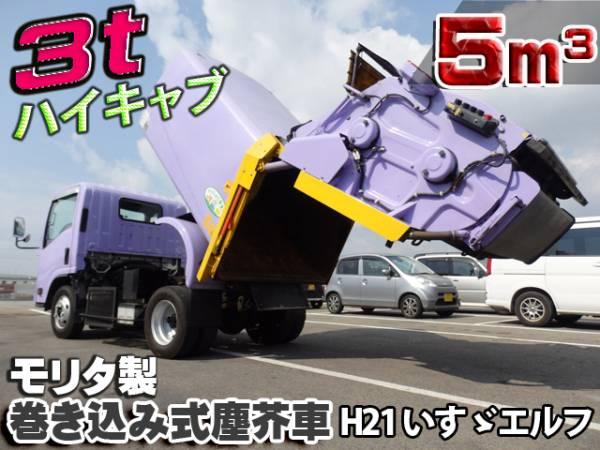 H21いすゞエルフ パッカー車 3t 5立米 #K9568_画像2