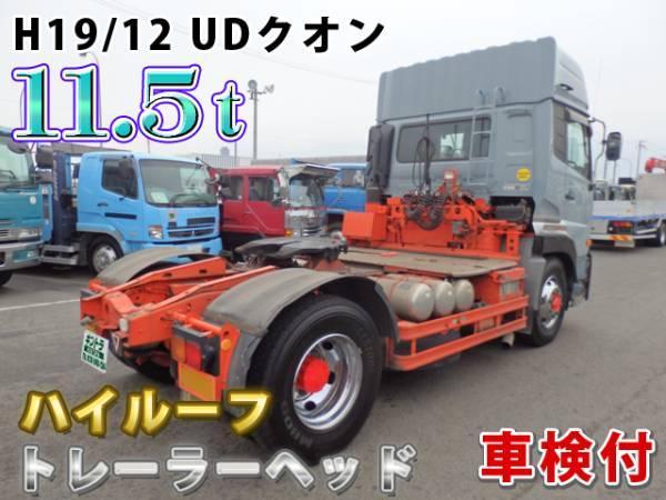 H19/12 UDクオン トレーラーヘッド ハイルーフ 11.5t 車検付#K9594_画像2