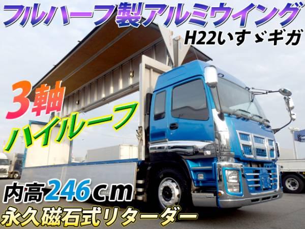 H22/12いすゞギガ/ハイルーフ/アルミウイング/3軸 #K9607_画像2