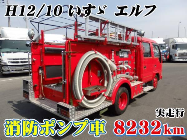H12/10 いすゞ エルフ 消防ポンプ車#K9636_画像2