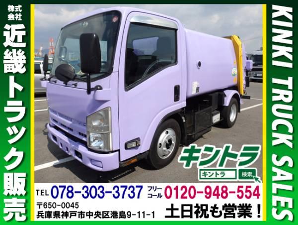 H21いすゞエルフ パッカー車 3t 5立米 #K9568
