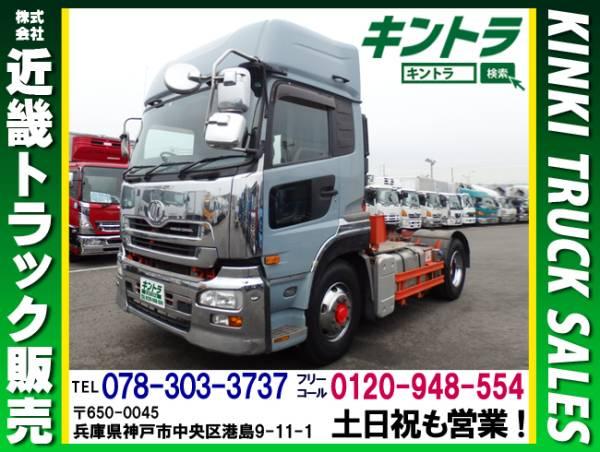 追記:リサイクル券(¥14360)