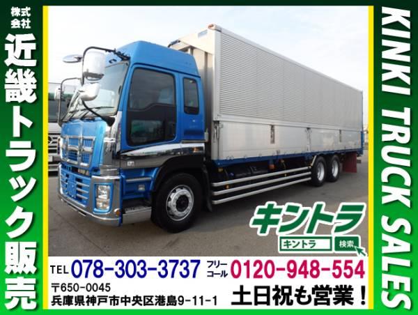 H22/12いすゞギガ/ハイルーフ/アルミウイング/3軸 #K9607