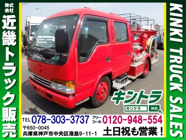 H12/10 いすゞ エルフ 消防ポンプ車#K9636_画像1