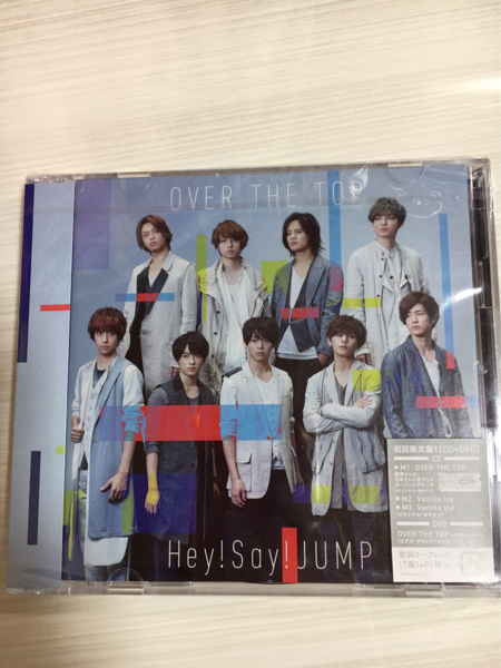 Hey!Say!JUMP【OVER THE TOP】初回限定盤1 コンサートグッズの画像